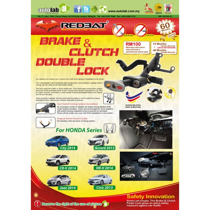 Redbat Double Lock Honda HR-V 2015, Auto, Key Start